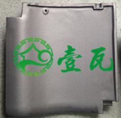 日本银熏瓦和瓦平瓦