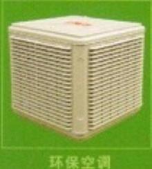 中央供水式环保空调