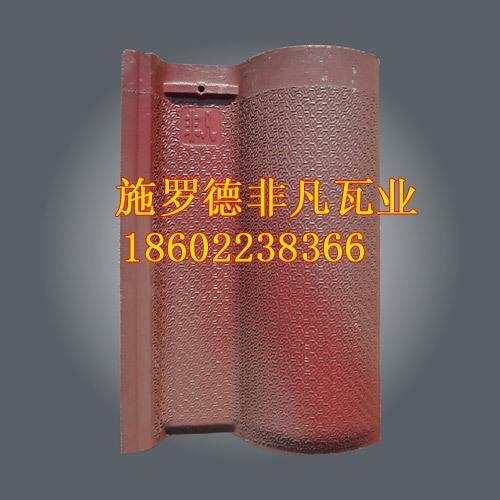 瓦日式瓦平板瓦水泥屋面彩色水泥瓦欧式彩瓦水泥彩瓦