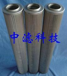 颇尔液压滤芯WR8900FOM26H