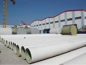 供应玻璃钢管道--玻璃钢法兰价格
