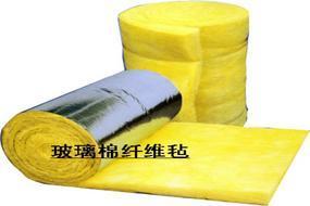 依索维尔保温玻璃棉毡 依索维尔吸音玻璃棉板
