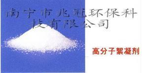 广西聚丙烯酰胺/聚合氯化铝最佳选择-南宁兆冠环保公司