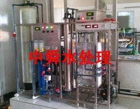 EDI 高纯水设备-水处理设备