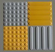 高铁车站盲道砖生产厂家焦作众光300*400*20/25型规格