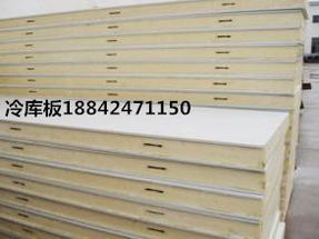 吉林聚氨酯复合板|四平白城聚氨酯冷库板