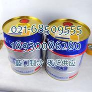 HBR-A01冷冻油
