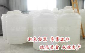 3吨盐酸储罐
