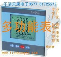 LED-DDX-66066型多功能表