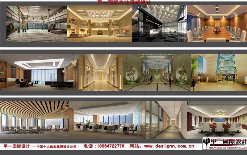 上海办公室设计公司上海办公楼装修设计公司上海写字楼装修设