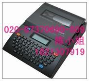 """力码LK-320线号""""轻巧型""""线号打印机打号机电力行业套管热缩管专用"""