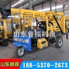 厂家直销XYC-200A三轮车载岩心钻机价格优惠