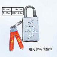 磁感密码锁