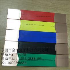 金泓铜箔软连接,铜皮软连接质量优越