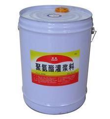 聚氨酯灌浆料  亲水型