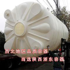 西安塑料水箱