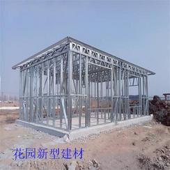 3D打印轻钢龙骨环保房屋