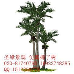 特价仿真树 仿真榕树椰子树海枣树棕榈树