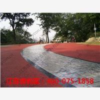 生态透水混凝土路面透水混凝土厂家哪里可以买到,选择普利匡