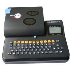 标映BIOVIN线号印字机S680