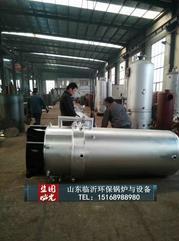 供暖环保生物质锅炉
