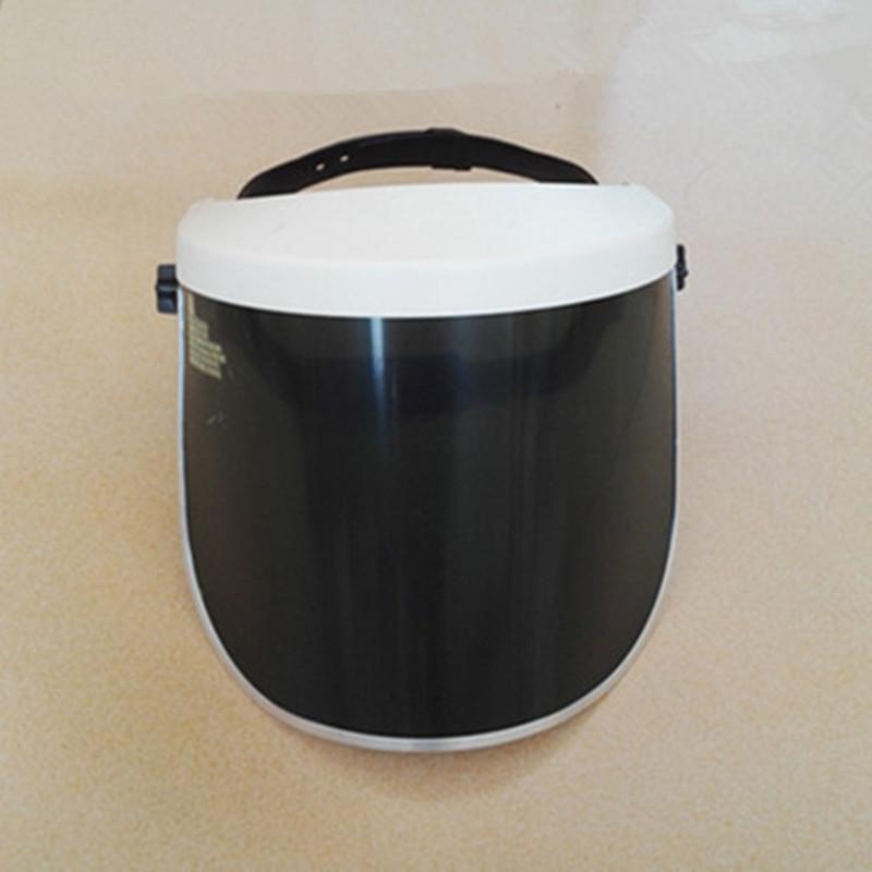 实验室紫外线防护面罩UV老化实验专用面屏