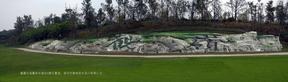 围墙grc塑石建造