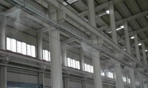 工厂喷雾降温工程