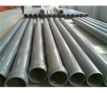 内蒙古赤峰供应PVC给水管直径75型号