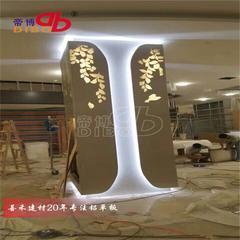 雕花/木纹/弧形包柱铝单板