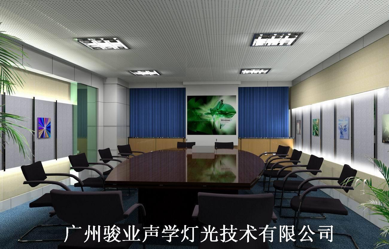 会议室灯光设计与安装