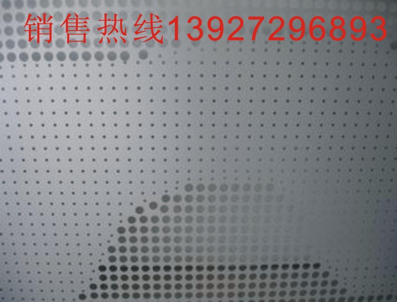 生产供应2017花纹铝板供应2017t351铝