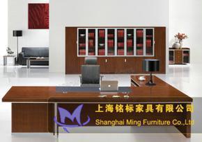 定做大班台-上海铭标大班台MBG-DBT-016