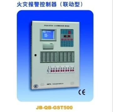 海湾jb-qb-gst200报警控制器