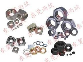 专业生产销售薄螺母系列、非标薄螺母、3/8*32牙、3/8-32