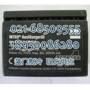 比泽尔压缩机保护器INT69VSY-Ⅱ