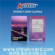 凯晟智能卡厂家供应IC卡 RFID卡 IC感应卡 M1卡