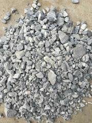 配重矿石原材料