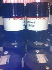 昆仑牌DRA46冷冻机油(广州冷冻机油)