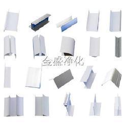供应净化铝型材