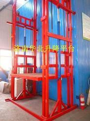 烟台导轨式升降货梯 甘肃升降机价格 液压升降平台