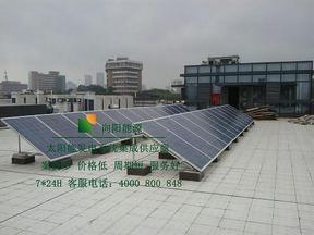 江苏商业地产太阳能发电房地产光伏发电离网太阳能发电并网太阳能发电