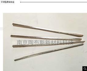 江苏省陶布斯焊锡条厂家优质高效规格齐全欢迎订购
