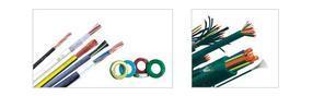 宝胜电缆铜芯聚氯乙烯绝缘配线电缆和局用电缆价格