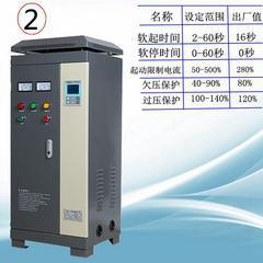 大屏幕汉显45kW泵类专用在线式软启动柜