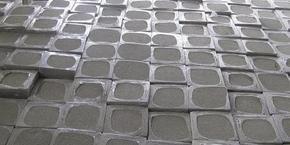 供应上海发泡水泥板|发泡水泥板价廉物美