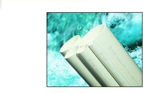 PVC-U排水雨水管系列