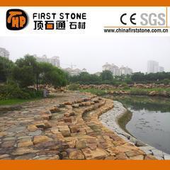 黄色自然石乱形建筑石