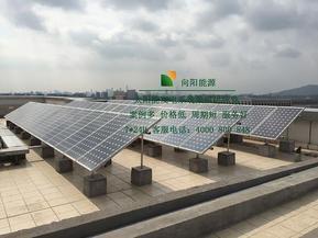 江苏苏州太阳能发电 苏州光伏发电苏州太阳能光伏发电苏州分布式光伏发电苏州分布式太阳能发电