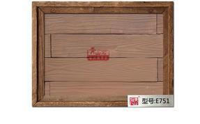 青山石别墅外墙砖文化石仿古砖木纹砖E751